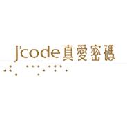 真愛密碼 | J'Code